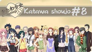 Katawa Shoujo - #8 - Спорт, порно и холодная война