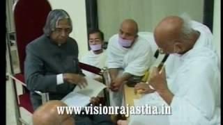 Acharya Mahapragya (आचार्य महाप्रज्ञ)