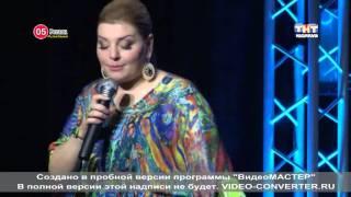 концерт патимат расуловой 2013