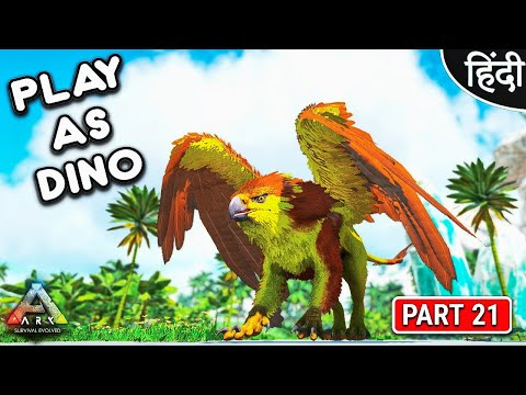 play-as-dino---ark-survival-evolved---play-as-griffin---अभी-मजा-आयेगा-ना-बिडू---part-21-[-hindi-]