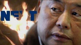 Freedom of speech under fire? Hong Kong Next Media attacked thumbnail