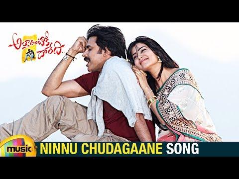 Attarintiki Daredi Movie Songs | Ninnu Chudagane Full Video Song | Pawan Kalyan | Samantha | DSP