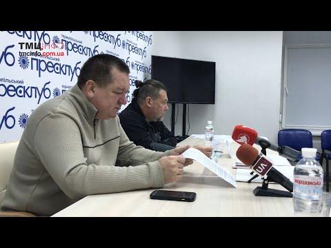 ТМЦ.інфо Тернопільський Медіа Центр: Тернопільські активісти пропонують нові зміни до Виборчого кодексу