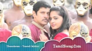 Thaandavam (2012) - A Poem For YOU BG Music HD TAMIL MOVIE MP3 SONG