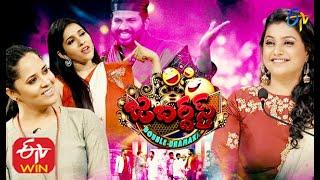 Jabardasth   Double Dhamaka Special  Episode   26th July 2020    Full Episode   ETV Telugu