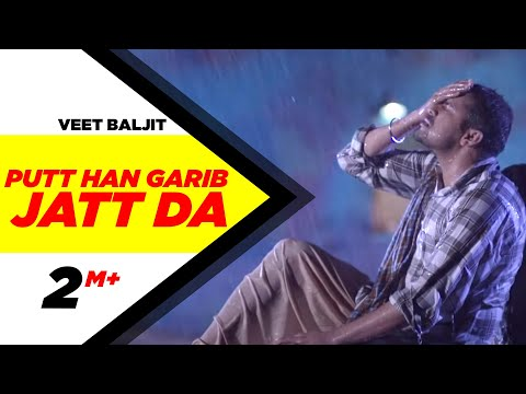Putt Haa Gareeb Jatt Da song lyrics