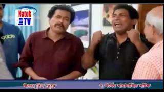 ঈদের বিশেষ নাটক প্যারা ৪ | Bangla New Comedy Natok 2017 | Mosharraf karim | Prova | Eid Natok Pera 4