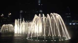 إنت عمري (النافورة السحرية) - Enta Omri (Magic Fountain)