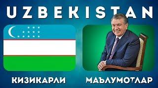 ЎЗБЕКИСТОН — КИЗИКАРЛИ МАЪЛУМОТЛАР / УЗБЕКИСТАН / UZBEKISTAN / O