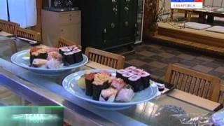 Вести-Хабаровск. Японская кухня - мировое наследие(Личный повар генерального консула Японии в Хабаровске - обладатель знаковой для истории двух государств..., 2014-01-09T04:07:53.000Z)