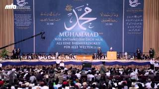 Urdu Khutba Juma 28th June 2013: Jalsa Salana Germany 2013