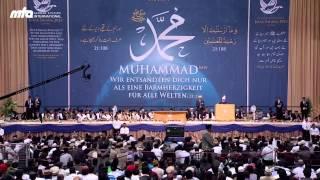 Urdu Khutba Juma 28th June 2013: Jalsa Salana Germany 2013