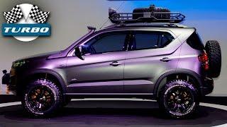 видео Доработка Шеви Нивы: тюнинг двигателя и внешнего вида авто своими руками
