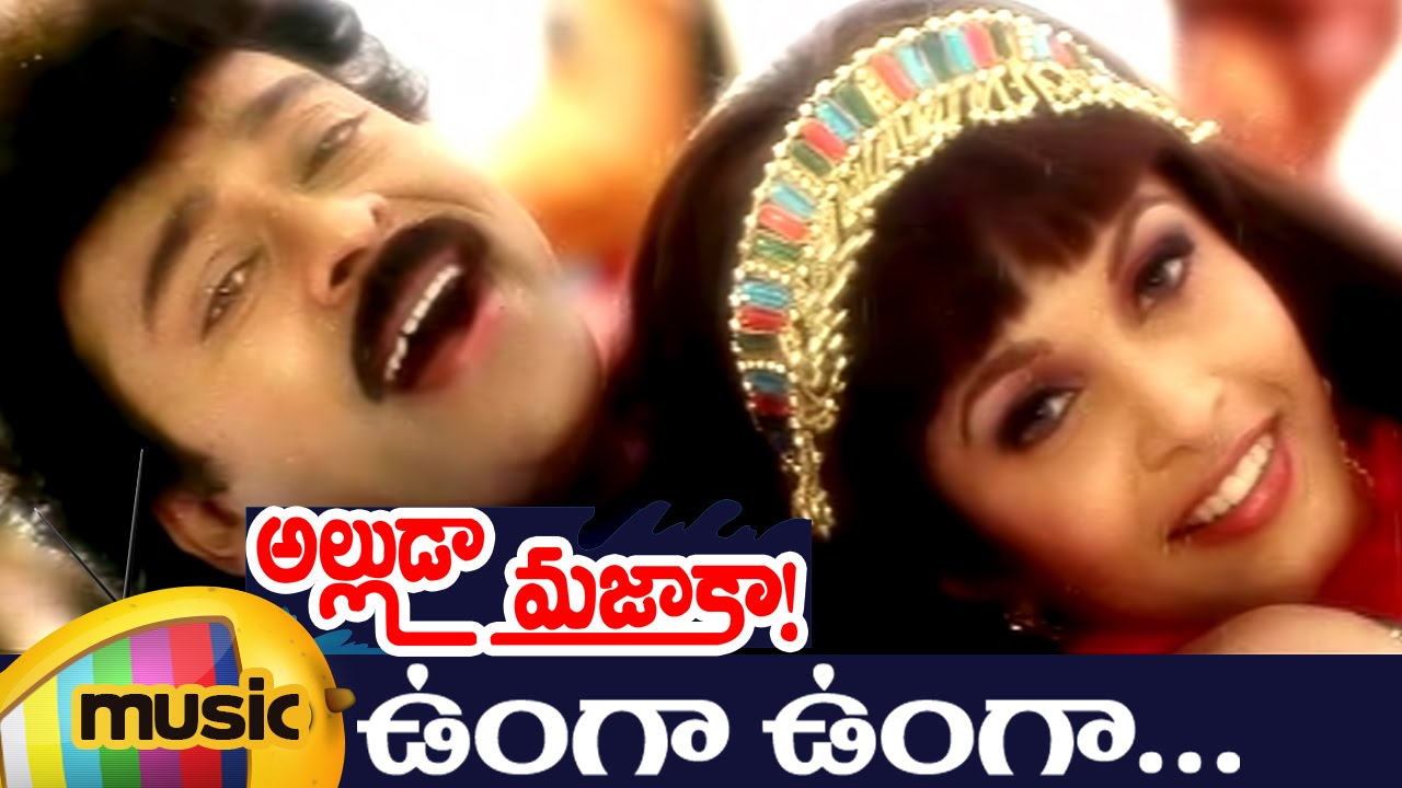 Alluda majaka songs free download naa songs.