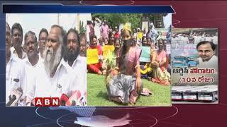Sangareddy MLA Jagga Reddy Reacts On TSRTC Strike