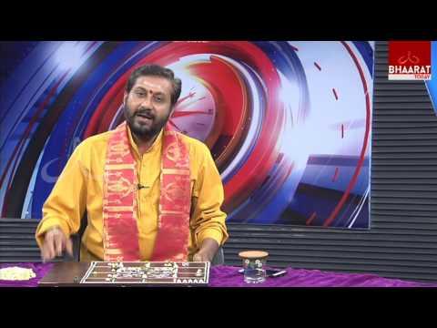 RajaYogam | Raj Guru | Gavvala Panchangam | గవ్వల పంచాంగం | 8th August 2017