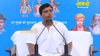 Jeevan Ka Prerana Path: Yuva Bharat Shivir at Patanjali Yogpeeth | 04 May 2015 (Part 2)