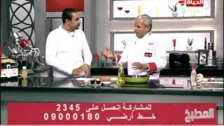 برنامج المطبخ – كفتة السمك الصيامي وقيمتها الغذائية – الشيف يسري خميس – د.أحمد صبري – Al-matbkh
