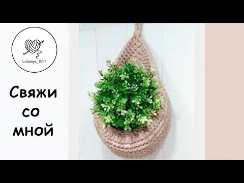 Вопрос: Как сделать декоративную подвесную корзину из кокоса?