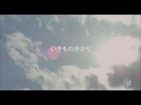 [MV] Ikimonogakari - Kirari