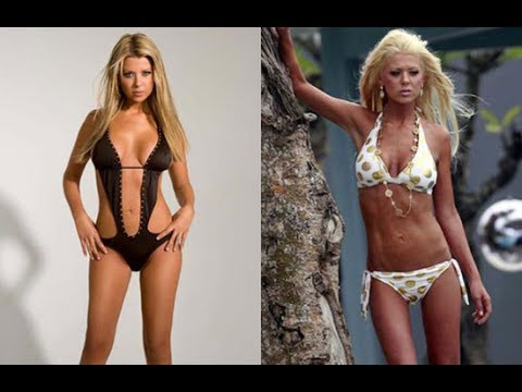 Tara Reid Then & Now 2017