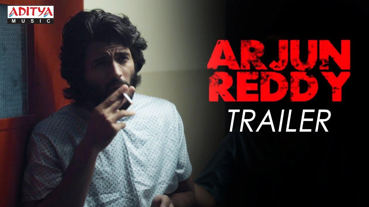 arjun reddy theatrical trailer vijay deverakonda shalini radhan youtube