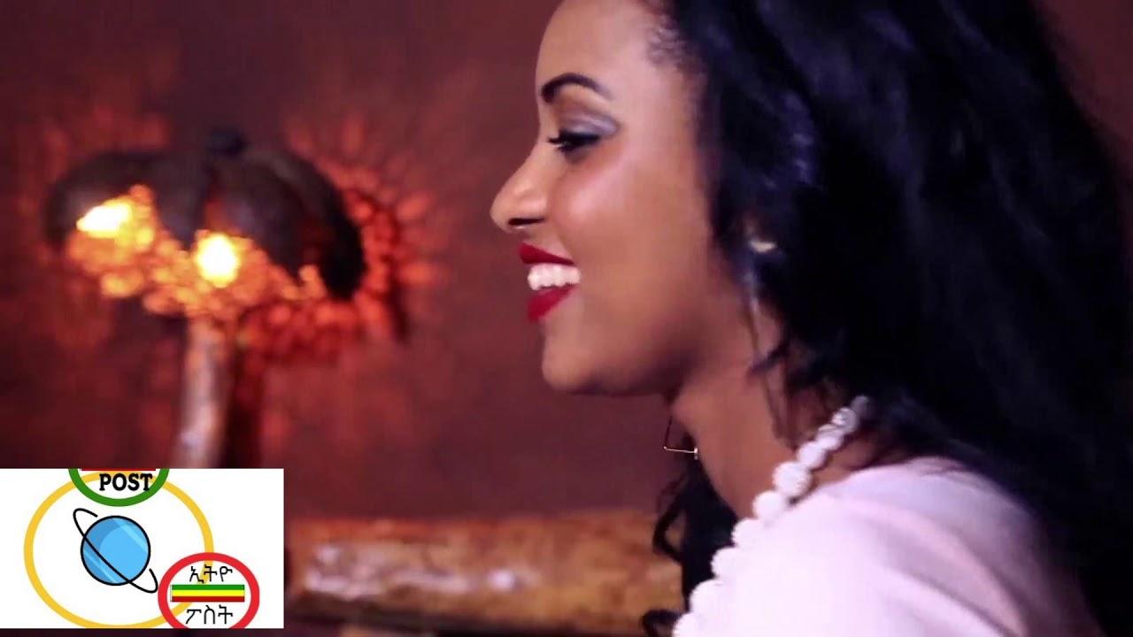 Download Amanual Yemane Meareye | The best New Ethiopian Music Video| አማኑኤል የማነ  መዓረየ| ምርጥ ትግሪኛ ቪዲዮ| Tigrigna