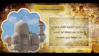 8 الصبح - تاريخ بناء مسجد