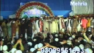 Bismillah karan Part-2 (Professor Abdul Rauf Roofi)