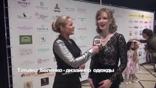 """Интервью Татьяна  Беленко   дизайнер  одежды  -  """"TV SHANS"""""""