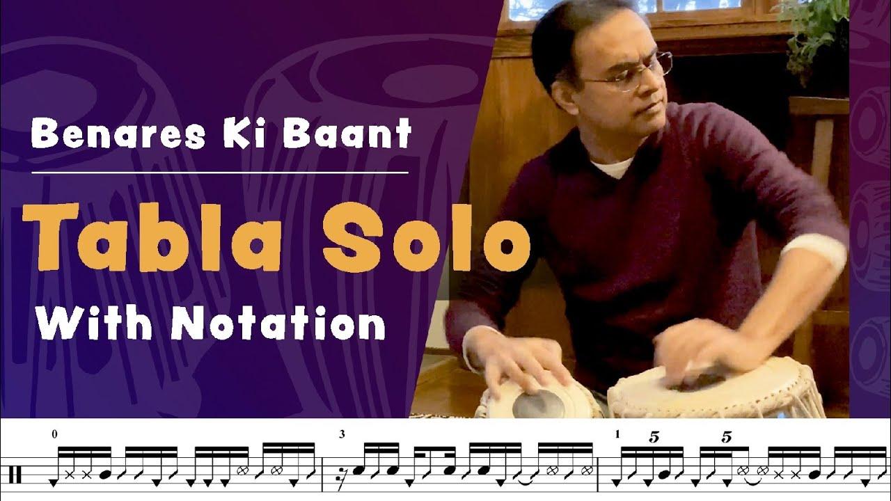 New Video: Benares Ki Baant
