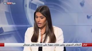 لبنان.. مصدر عسكري: الجيش أكمل استعداداته لمعركة عرسال