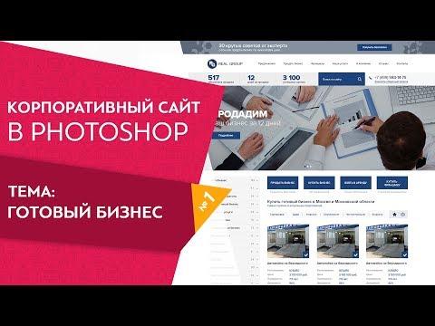 каеалог сайтов новых в санкт-петербурге знакомства
