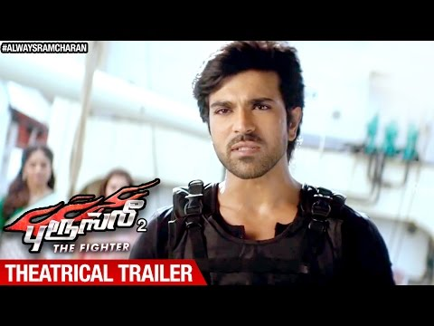 Bruce Lee 2 The Fighter Tamil Movie | Theatrical Trailer | Ram Charan | Rakul Preet | SS Thaman