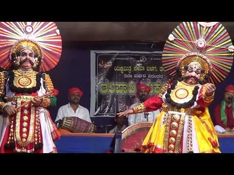 Yakshagana -- Thenku-Badagu