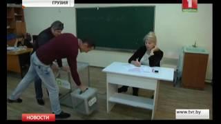 В Грузии стартовали парламентские выборы