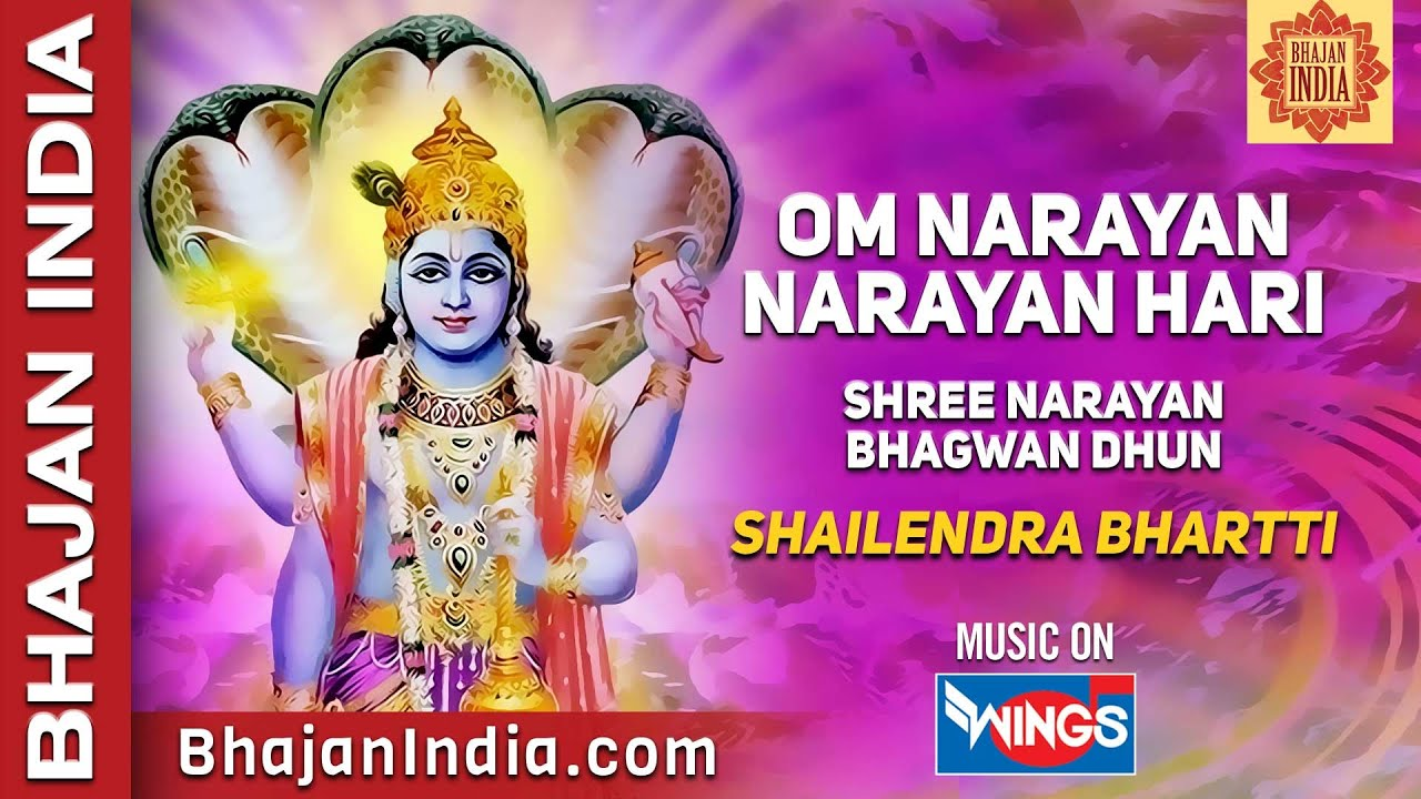 A Library of Swaminarayan Publications - Audio