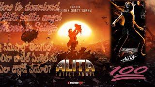 How to download alita battle angel movie in Telugu language in Just in 2 minutes