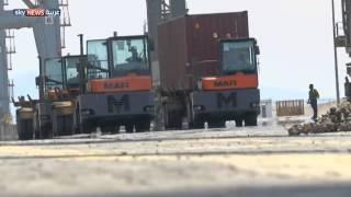 عودة النشاط التجاري لميناء عدن