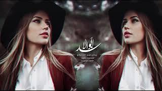 Все ищут эту песню арабские песни