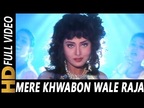 Mere Khwabon Wale Raja | Sunita Rao | Ek Tha Raja 1996 Songs| Aditya Pancholi, Sunil Shetty