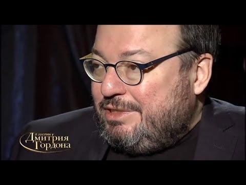 Белковский: В результате украинского Майдана победил Путин