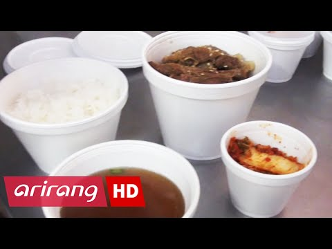 Going Global _ Korean food delivery service in Brazil