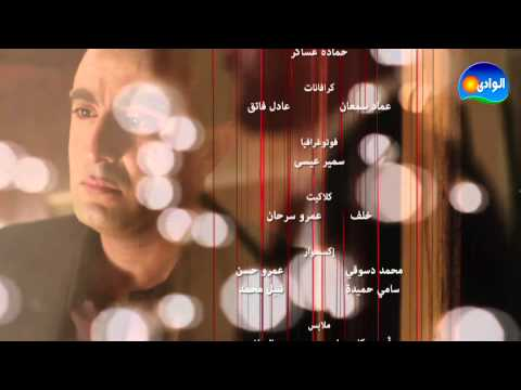 ساعة وساعة محمود المصري