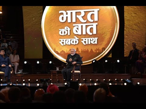 Bharat ki Baat, Sabke Sath - In Conversation with PM Narendra Modi
