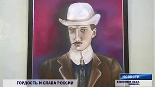 В день Государственного флага РФ в библиотеке им.В.Я. Шишкова прошла акция