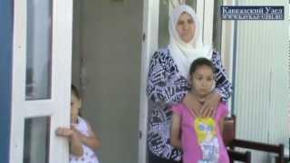 Сирийцы обживаются в Абхазии