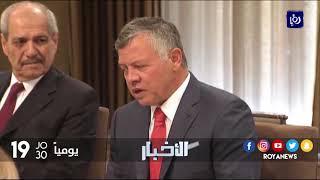 جلالة الملك والرئيس الألماني يبحثان التطورات الإقليمية - (28-1-2018)