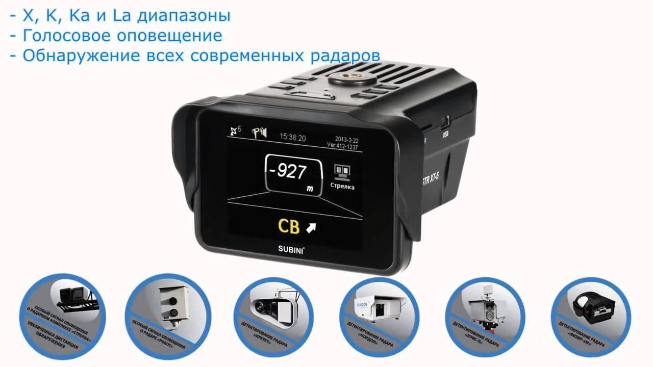 Радар-детекторы, антирадары subini. Subini gr4 · geksogen. Видеорегистратор subini gr-h9+str, не включается экран радара.
