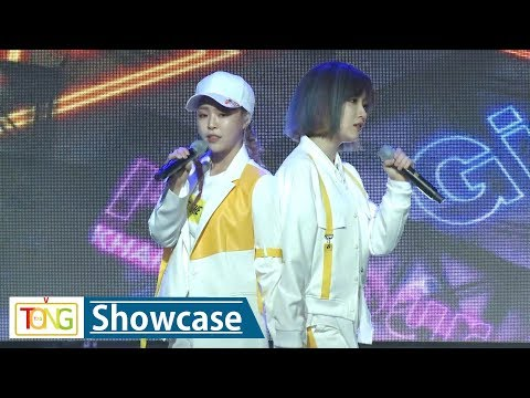 KHAN(칸) 'I'm Your Girl?' Showcase Stage (Jeon Minju, 전민주, Euna Kim, 유나킴, 쇼케이스)
